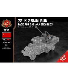 72-K 25mm Gun - Pack for Gaz AAA (BKM2203)