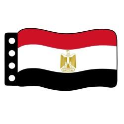 Egypte 1970