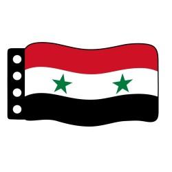 Vlag : Syrië / UAR