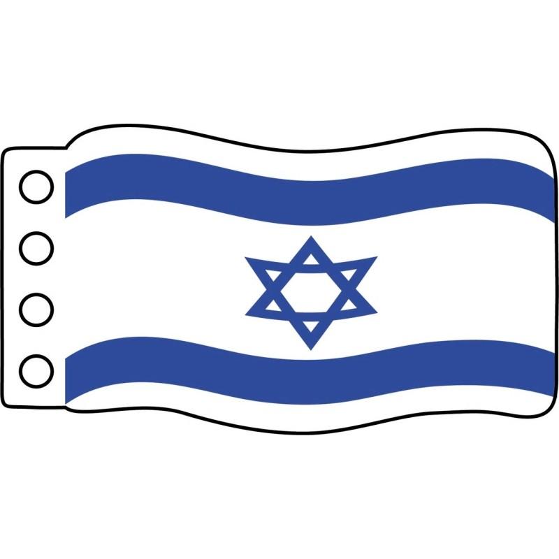 Flag : Israeli