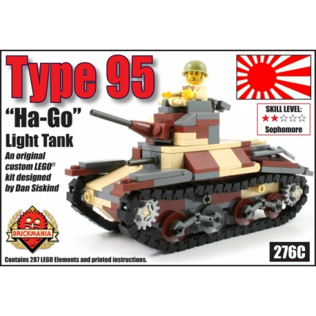 "Retired: Type 95 ""Ha-Go"" - release 2013"