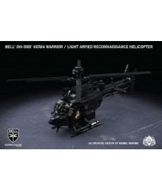Bell® OH-58D™ Kiowa Warrior
