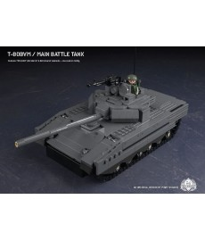 T-80BVM – Main Battle Tank