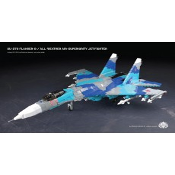 Su-27S Flanker-B