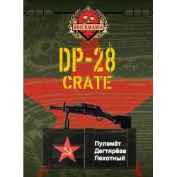 BrickArms® DP-28 Crate