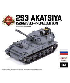2S3 Akatsiya 152mm Self-Propelled Gun