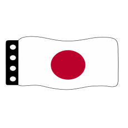 Flage : Japan