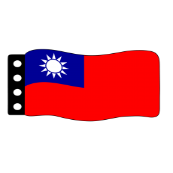 Flage : Taiwan