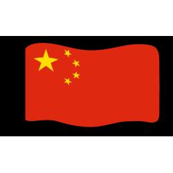 Flag : China