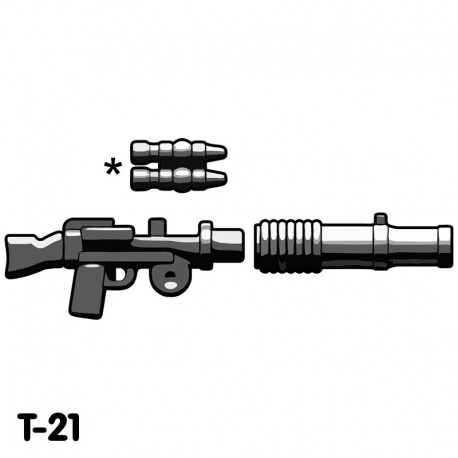 T21 Heavy Blast Rifle